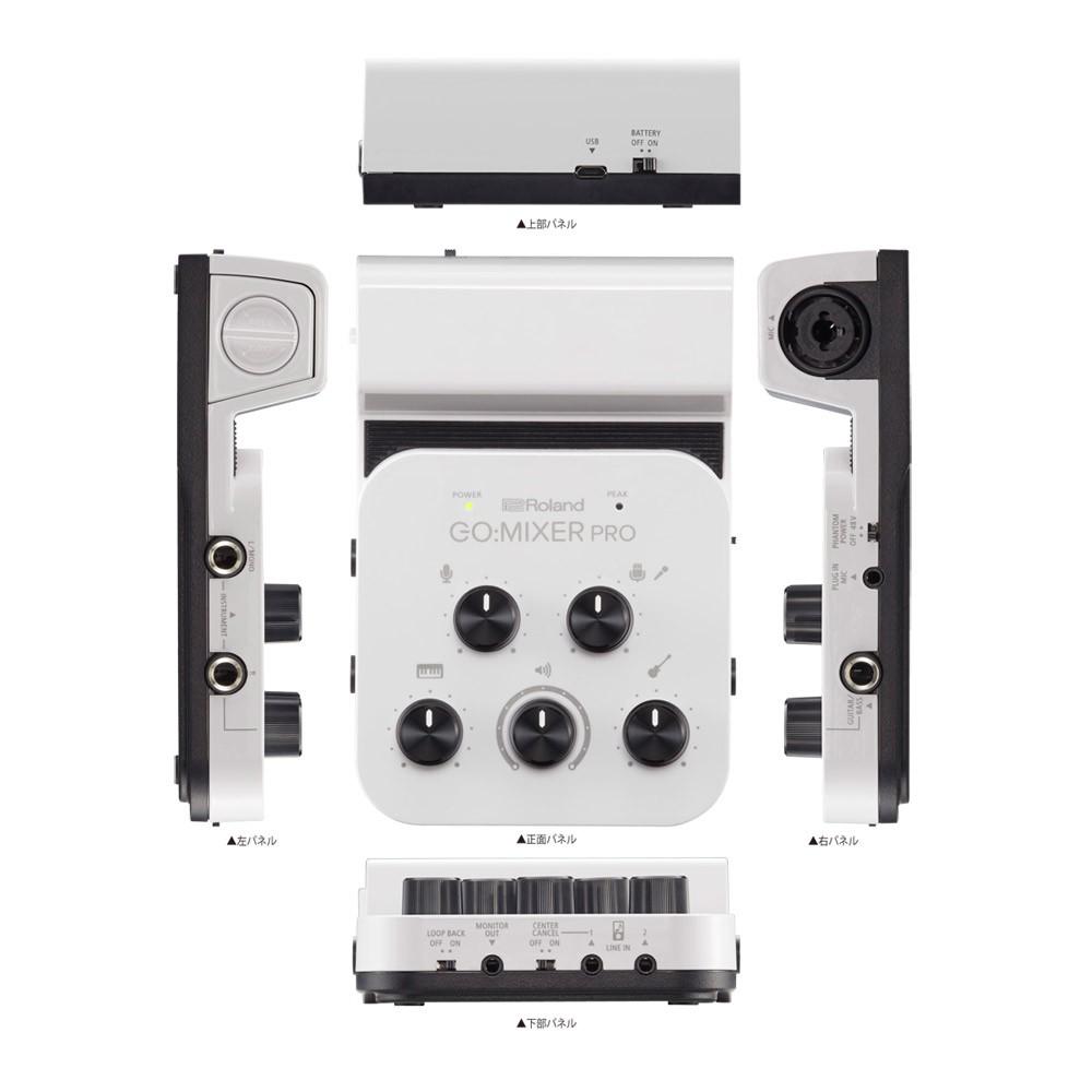 (免運送導線)Roland GO Mixer Pro 手機 平板 直播 實況 混音器 錄音 混音 介面 卡