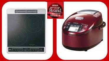【廚房小家電類】品牌形象與高機能產品獲得專業人士認同-Hitachi家電
