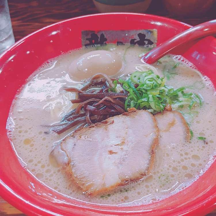 ユーザーが投稿したとんこつ 純味の写真 - 実際訪問したユーザーが直接撮影して投稿した西新宿ラーメン・つけ麺ラーメン龍の家 新宿小滝橋通り店の写真