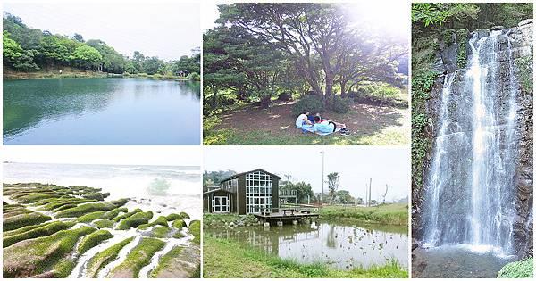 台北及新北市好玩的旅遊景點、觀光景點、觀光工廠、戶外夜景、約會聖地、室內展覽、家庭出遊景點