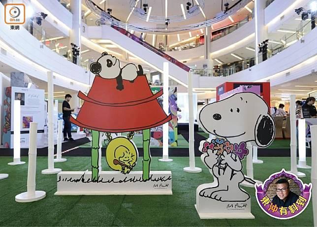 三間商場各有不同的《花生漫畫》展品及擺設,讓人大開眼界!(作者提供)