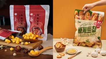 麻辣鍋口味的爆米花?!冬天追劇必備的 5 大零食推薦,韓國超夯大蒜麵包餅乾一吃就上癮!