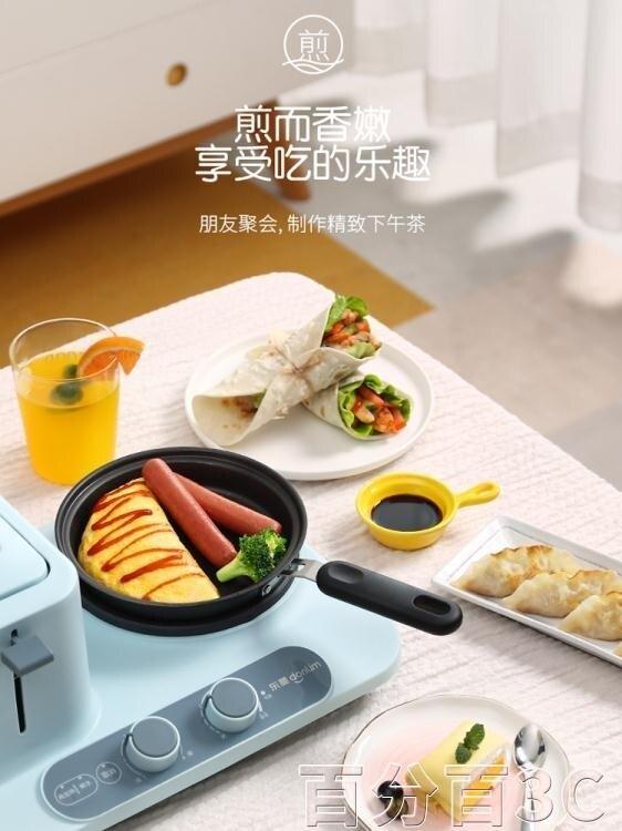 麵包機 Donlim/東菱 DL-3405早餐機多功能輕食機家用烤麵包機吐司多士爐 七色堇 交換禮物 送禮