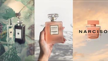 2020夏季香水新品盤點!Jo Malone夢幻荷花香、香奈兒魅惑白麝香香氣,迷人難以抗拒