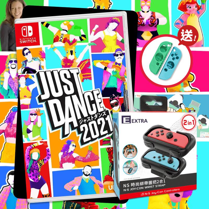 【Nintendo 任天堂】NS Switch Just Dance 舞力全開