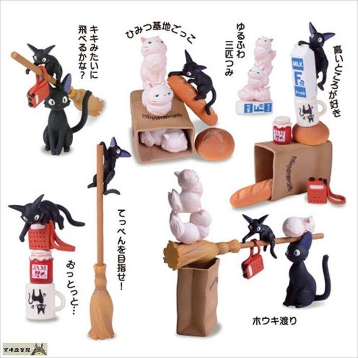 【真愛日本】14122000031 益智疊疊樂-JIJI黑貓 魔女宅急便 黑貓 奇奇貓 玩具 正品 限量 預購
