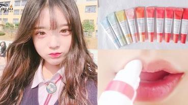 韓國學生妹必愛~想擁有好氣息嘴唇,塗上潤色護唇膏就不被老師發覺!
