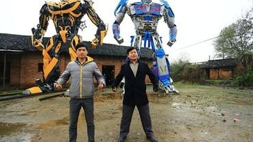 打造真實比例《變形金剛》 中國農民父子震撼全球!