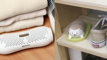 生活智慧小幫手:可愛迷你又實用的除濕器/除濕塊推薦