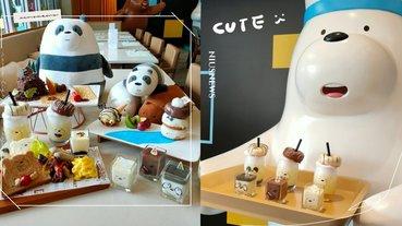 台南和逸飯店推「熊熊遇見你」下午茶!快來跟飛天小女警、探險活寶一起玩府城吧