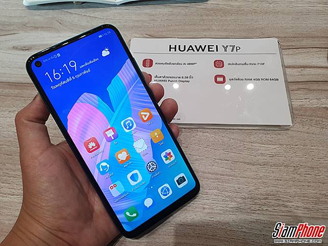 MediaPad M6 / Huawei Y7p / Huawei nova 5T และ Huawei MateBook D15 จำหน่ายแล้ววันนี้!!