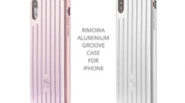經典造型完整移植,Rimowa 推鋁合金 iPhone 保護殼