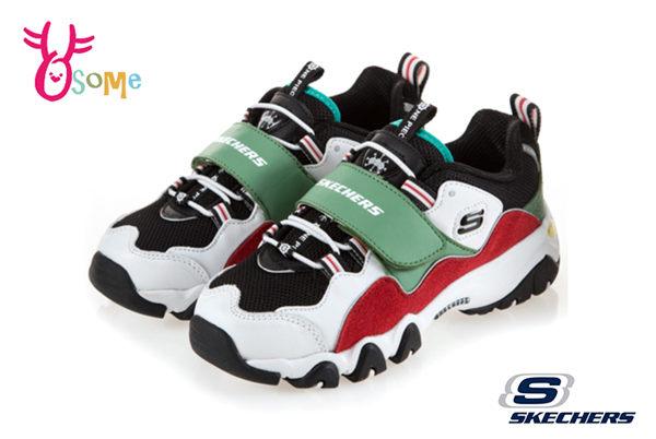 Skechers ONE PIECE航海王黑鬍子 海賊 D LITES2.0 中大童 限量聯名運動鞋慢跑鞋 S8238#白綠◆OSOME奧森鞋業