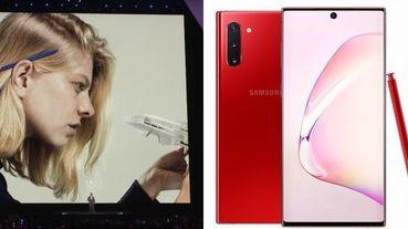 【直擊】「Samsung三星Galaxy Note 10」強鏡頭、神級S Pen、3D繪圖⋯10大亮點,紐約發表科技魔法驚艷全球