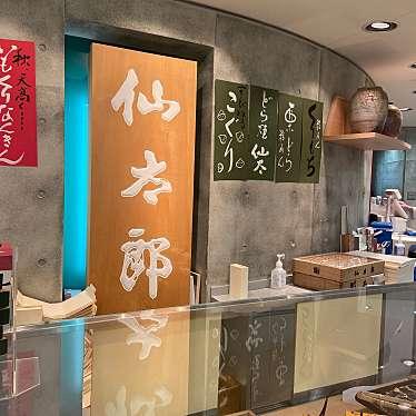 横浜高島屋のundefinedに実際訪問訪問したユーザーunknownさんが新しく投稿した新着口コミの写真