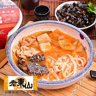 【老東山】獨享韓式泡菜鍋 2盒 (800g/盒)