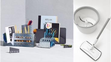 比 IKEA 更美,創意與實用兼具!讓生活更便利的 5 大居家設計品牌