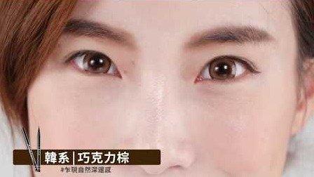 【5.0升級版】1028超極控暈暹羅貓眼線液
