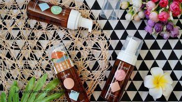 台灣首家肌膚友善品牌 【上山採藥】 #植物妝藥家 #品牌翻轉 #卸妝慕斯