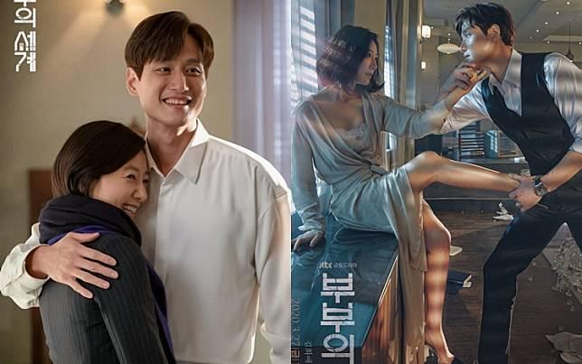 由金喜愛、朴海俊主演的韓劇《夫妻的世界》,開播兩星期已引發話題!