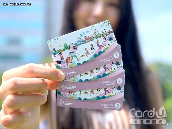 北北基好玩卡再推出「景點暢遊卡」,內含20個景點門票,200家店優惠及悠遊卡(圖/台北市政府 提供)