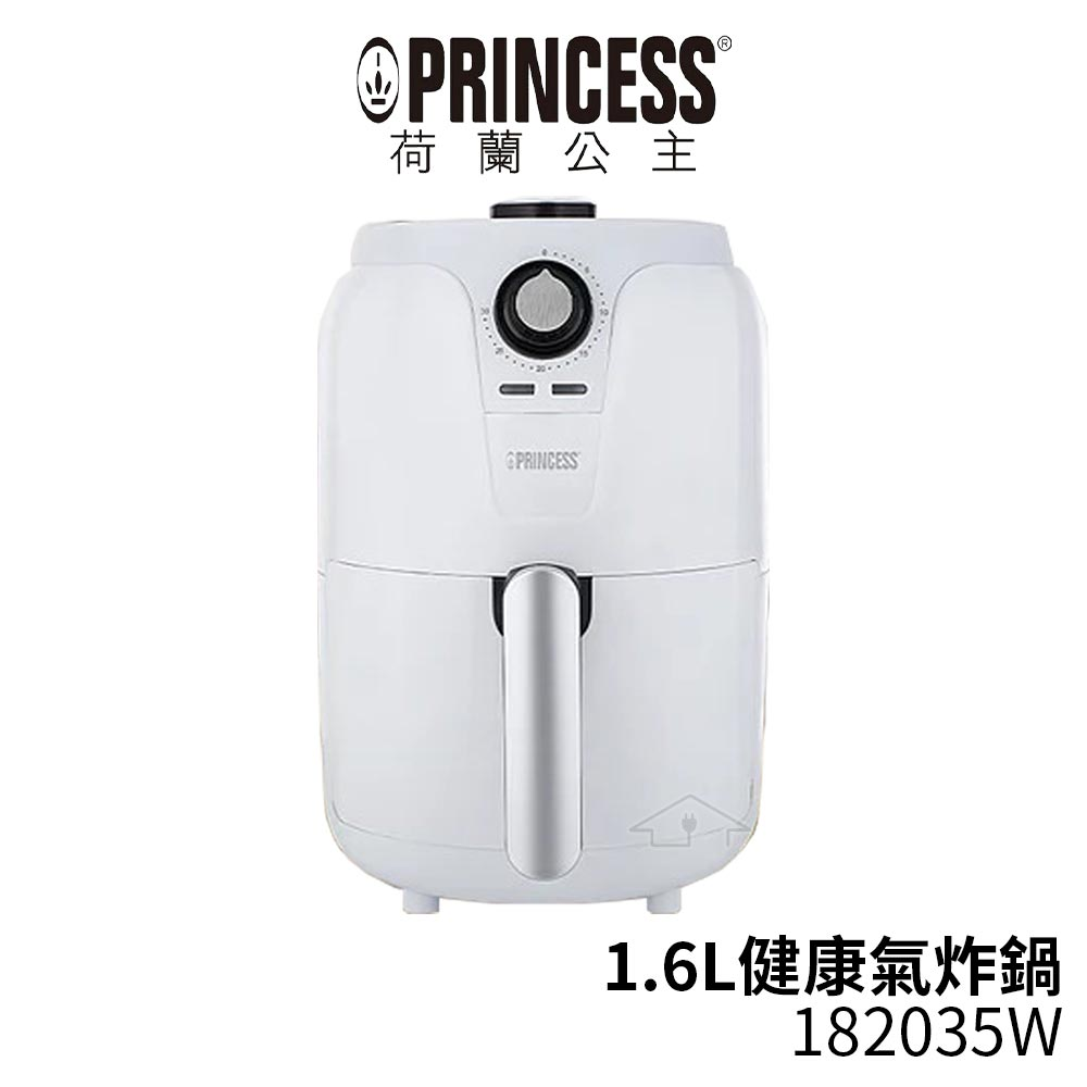 PRINCESS荷蘭公主 1.6L健康氣炸鍋 182035W 白色。影音與家電人氣店家歐洲精品家電團購生活館的⇊ 新活動、氣炸鍋專區有最棒的商品。快到日本NO.1的Rakuten樂天市場的安全環境中盡