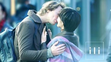 老外靠著精準的隨身翻譯機 就能輕易親吻街頭的日本女孩