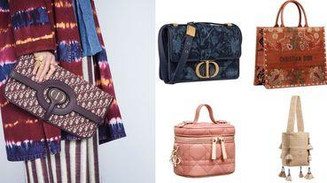 Dior春夏包包推薦Top10!馬鞍包、丹寧蒙田包...2021秒殺款絕對有刺繡水桶包