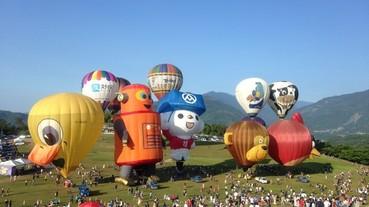 2020台灣國際熱氣球嘉年華最強懶人包 免塞車 免搶票 跟團露營免裝備輕鬆來去台東