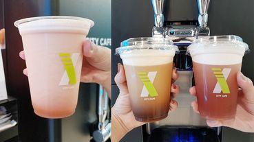 7-11氮氣飲品系列!網美級的粉嫩漸層「氮氣玫瑰烏龍果茶、氮氣冷萃咖啡」,全台限量100家7-11販售!