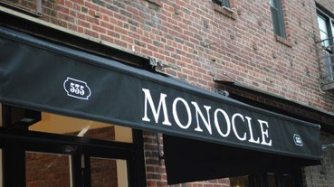 Monocle New York Flagship Store Opening Soon