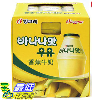 [COSCO代購] 需低溫宅配 BINGGRAE 香蕉牛奶12入 BINGGRAE BANANA MILK 12CT _C89755