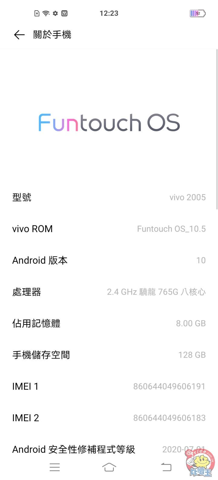 Screenshot_20200828_122336.jpg