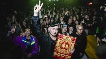 頑童 MJ116 御用!隨時準備好 Battle 的 DJ Afro 連莊 Red Bull Music 3Style 台灣冠軍