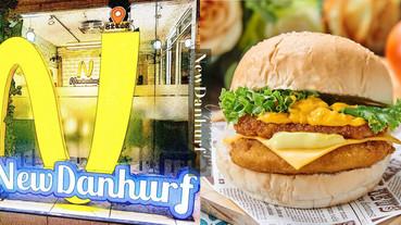 素食界的麥當勞!「扭登和」用未來肉做漢堡,十多種口味任你挑,炸雞口感超逼真!