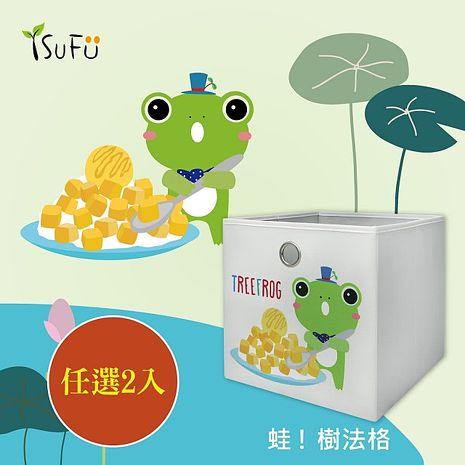 [舒福家居]玩具收納箱 蛙 樹法格 可摺疊 (任選2入)樹蛙+恐龍
