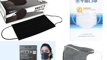 對抗空污【口罩】要戴好!口罩材質種類、使用方式、挑選推薦大補帖!
