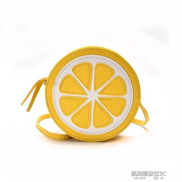 水果包 可愛檸檬單肩斜背包女包錬條包圓形水果包小包包小清新日韓休閒包 凱斯盾數位3C