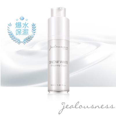 上霜不上妝,10秒縮時保養,創造亮白膚色及光透素顏美肌成份:雪絨花萃取、傳明酸、熊果素、七合一美白萃取液 、維他命b5、二氧化鈦、墨角藻蛋白使用方式:於日間基礎保養程序後使用,取適量均勻塗抹於臉及頸部肌膚,並輕輕按摩至吸收
