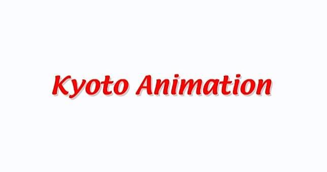 京都動畫大火重創新作,海外發行商響應「拯救京阿尼」眾籌募資迅速破百萬