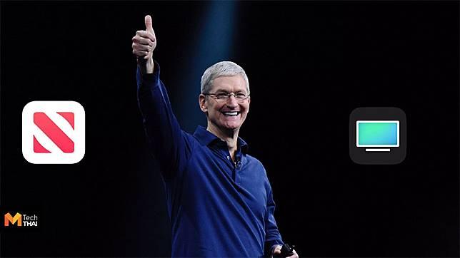 สรุปสิ่งที่ Apple จะเปิดตัวในงาน It's Show time คืนนี้