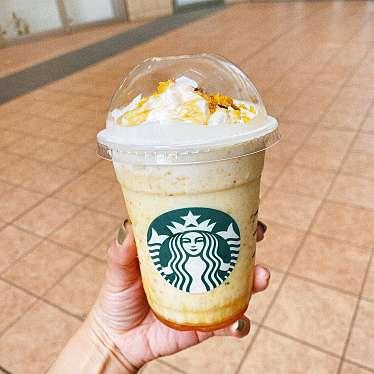 スターバックス コーヒー あまがさきキューズモール店のundefinedに実際訪問訪問したユーザーunknownさんが新しく投稿した新着口コミの写真