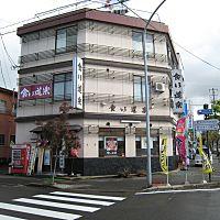 食い道楽 本店