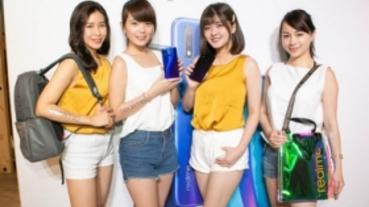 realme 3 Pro 6/18 上市,兩種容量 $6,990 起,可搶先安裝 Android Q beta