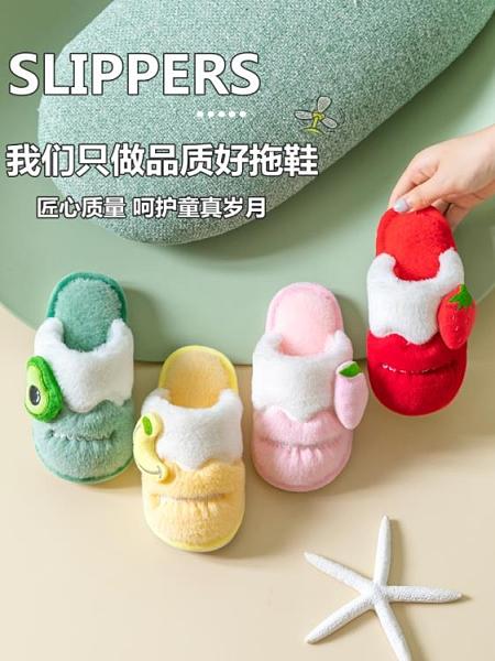 兒童拖鞋女童新款秋冬季室內女寶寶棉拖鞋卡通親子居家保暖拖鞋