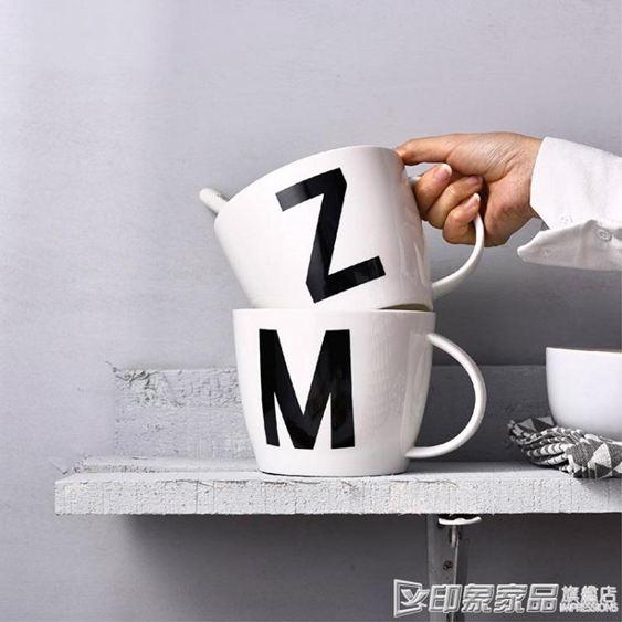 超大容量早餐杯燕麥杯牛奶碗泡面麥片大杯子陶瓷水杯帶蓋勺馬克杯