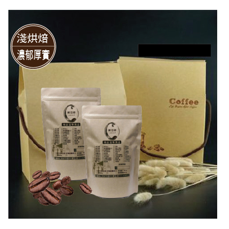 【LODOJA裸豆家】耶加雪菲莊園精品研磨咖啡豆阿拉比卡禮盒組(預購)