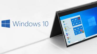 Windows 10 1909 / 1903 不支援舊版 Avast 與 AVG 防毒軟體
