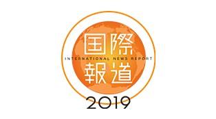 logo_kokusaihoudou.png