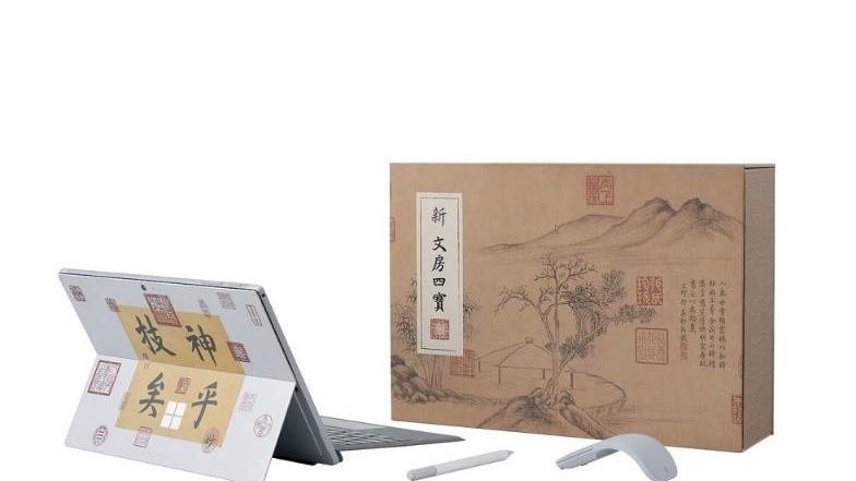 Surface Pro 6 故宮套裝款